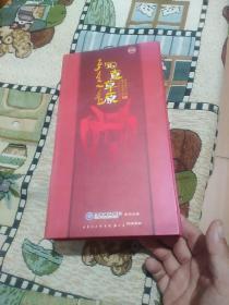 写意草原 经典混声合唱 混声无半伴奏合唱专集(4个小册子+3CD)