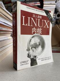 深入理解LINUX内核(第三版)——为了透彻理解Linux的工作机理,以及为何它在各种系统上能顺畅运行,你需要深入到内核的心脏。cPu与外部世界的所有交互活动都是由内核处理的,哪些程序会分享处理器的时间,以什么样的顺序来分享。内核不遗余力地管理有限的内存,以使数以千计的进程有效地共享系统资源。内核还精心组织数据传送,使得cPu不再受限于慢速硬盘。