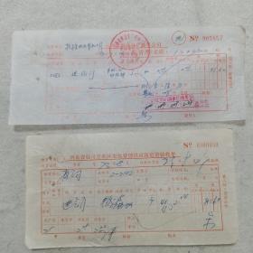 H组263: 1973年河南省农业生产资料公司发货票,驻马店地区农机管理供应站进货验收单,购买进气门40个,一套两张,(五金、机电设备专题系列藏品)