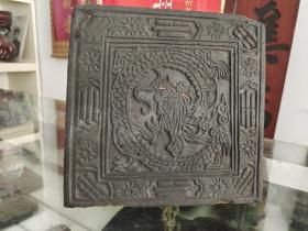 清代木雕飞龙八卦印版