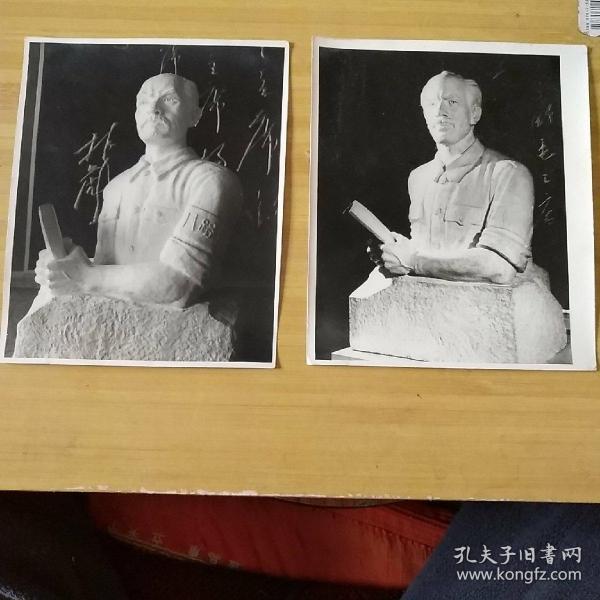 照片 白求恩雕塑像正侧面