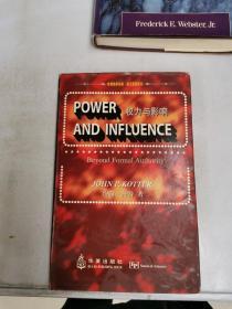 权力与影响:英文【满30包邮】