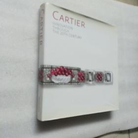 英文精装原版 CARTIER INNOVATION THROUGH THE 20THCENTURY【卡地亚 通过20世纪创新】