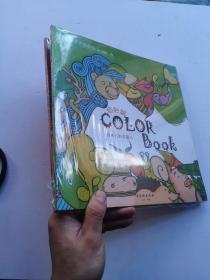 儿童艺术涂色本(色彩篇+想象篇)2册合售  未拆封