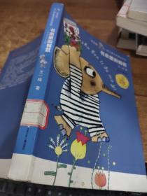 """""""漂流屋""""·王一梅儿童文学精品系列:书本里的蚂蚁   32开  签名本"""