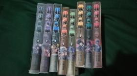 北斗神拳完全版:6本合售