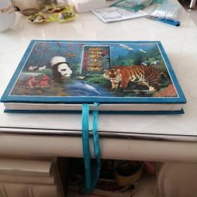 中国珍稀野生动物纪念币珍藏全册合装精装本全十枚