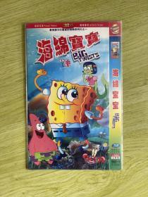 海绵宝宝(2张 DVD 光盘)大型动画片连续剧