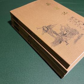 西游记:图文本