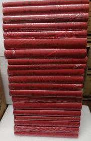 《贾平凹作品集 》(限量珍藏版) 全20卷 精装 三联出版社