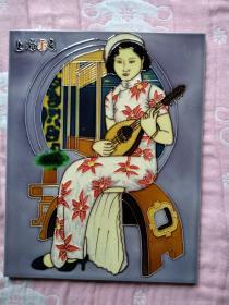 上海印象瓷板挂件