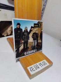 爱在摇滚的岁月 天堂乐队(CD音乐专辑 )