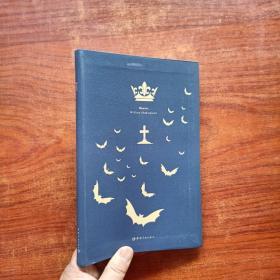 我的心灵藏书馆:哈姆雷特(英文注释版)