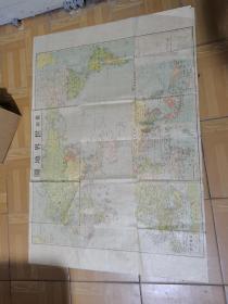 1942年最新世界地图全图全开106*76厘米的,如图