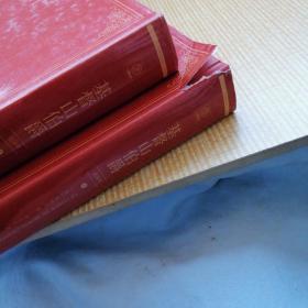 名著典藏 基督山伯爵(套装上下册)