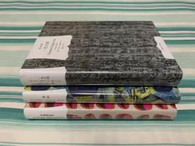 译文经典-一九八四、我们、美丽新世界 反乌托邦三部曲 全新塑封  3册合售