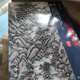 中国绘画年鉴2013..