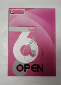 重庆轨道交通6号线开通运营 收藏号 (3张纪念票 带函套)