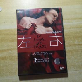 左右DVD