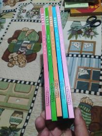 蜜蜂的日记、蚂蚁的日记、蟋蟀的日记、蝉的日记、蜘蛛的日记