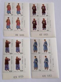 专293 中华传统服饰邮票四方联(带厂铭)