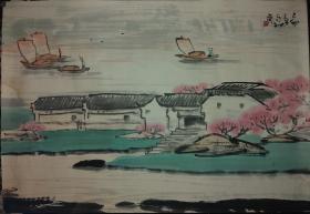 黄胄弟子,马林,山水,画的很好