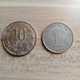 外国钱币 智利1977年硬币(面值10)(YB4)