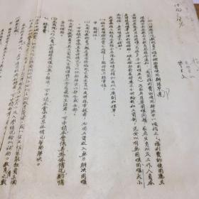 四川财经学院教职员工福利辅助费使用办法草案2页