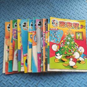 米老鼠杂志2003年第1-24期全(缺第7.9.10.11.12期)共19册