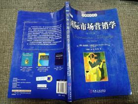 国际市场营销学(原书第3版)【干净无笔记】