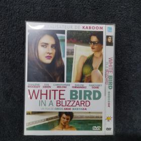 暴风雪中的白鸟 DVD  光盘 碟片 外国电影 (个人收藏品)