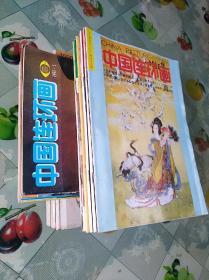 中国连环画(1989年全,1992年全,1993年全)共3套36本合售