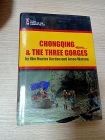 CHONGQING & THE THREE GORGES