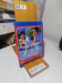 彩色故事片:庐山恋 DVD高清修复版  上海电影制片厂(仅拆封光盘全新)
