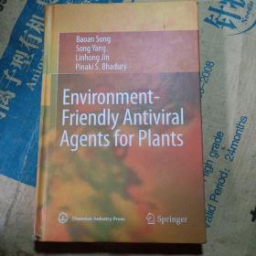 实物拍照:Environment-Friendly Antiviral Agents for Plants
