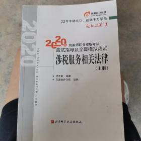 郑州大学学生用正版教材学生用过的书部分书籍会有笔记和画线
