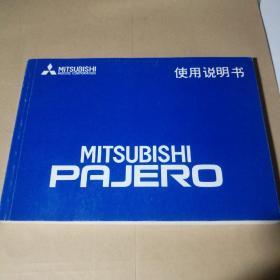 MITSUBISHI PAJERO 使用说明书
