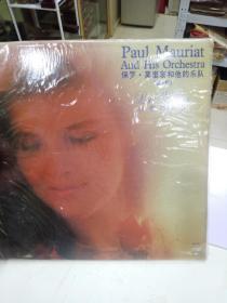黑胶唱片   保罗莫里哀和他的乐队(忧郁的爱情)