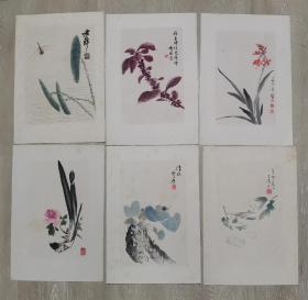 五十年代荣宝斋木板水印画六张(齐白石、王雪涛等)