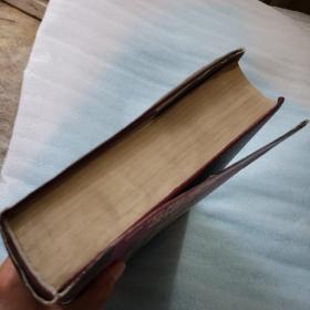 新型润滑材料与润滑技术实用手册
