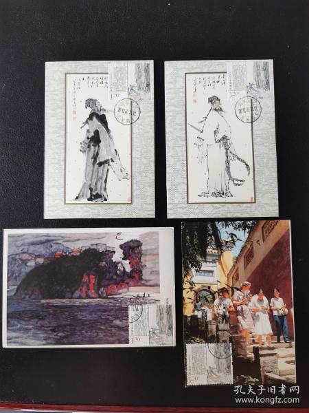 2012黄冈 东坡赤壁 自制极限片三种
