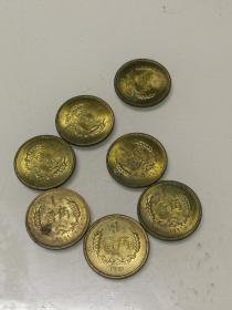 原光好品相的81年1角长城币7枚