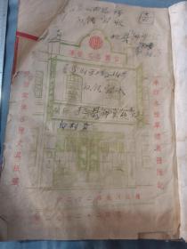 晚清民国青岛鸿顺公和记空白账本。22.7/17.7        81筒子页。