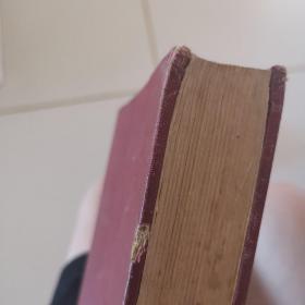 大学丛书《群论》(品如图,内页干净,后面少一页空白页,见图,其他完好)