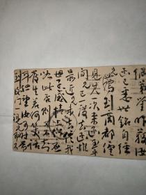 民国时期毛笔信札邮政明信片