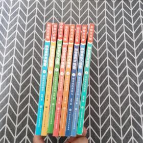 故宫里的大怪兽(彩绘注音版)全八册