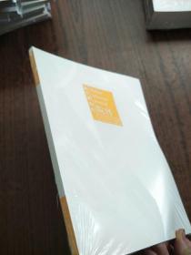故宫博物院院刊(2013年5期)(总169期)16开  原版全新