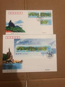 2003一8《鼓浪屿》特种邮票首日挂号实寄封 (邮票.小型张封各1枚)