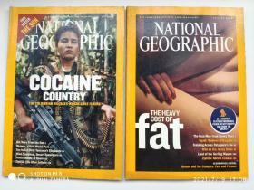 NATIONAL GEOGRAPHIC:美国国家地理英文版2004年4、8月