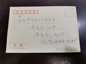 7.25~1早期中国大陆实寄台湾封一个(内无信)